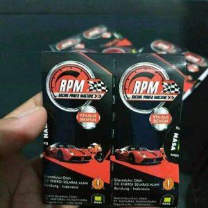 Racing Power Machine 03